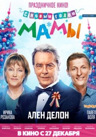 скачать фильм мама 2012года