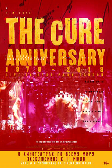 Постер: THE CURE: ANNIVERSARY 1978-2018 LIVE IN HYDE PARK