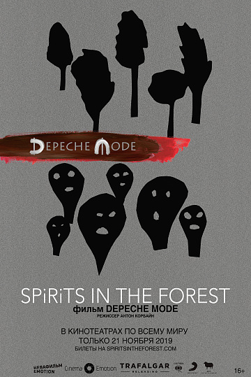 Постер: DEPECHE MODE: SPIRITS IN THE FOREST