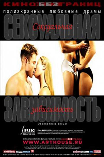 nominatsiya-samie-seksualnie-muzhchini-mira
