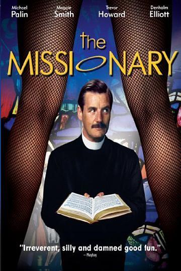 Миссионер торрент скачать.